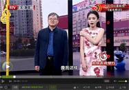 20160424养生堂视频:崔国庆讲肩周炎的病因