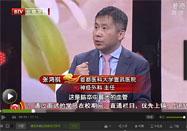 20160425养生堂官网:张鸿祺讲脑动脉瘤的症状