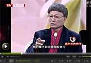 20160430北京养生堂:孙福成讲糖尿病的常见病因