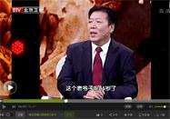 20160501养生堂视频:李志刚讲按摩穴位补肾壮腰