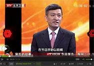 20160502北京卫视养生堂视频全集:张罗讲过敏性鼻
