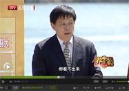 20160504养生堂视频全集:刘清泉讲气滞血瘀怎么调