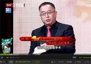 20160416养生堂栏目:杨跃讲肥胖对子宫的危害
