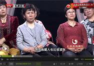 20160418养生堂视频:刘岩讲胃炎的食疗方法